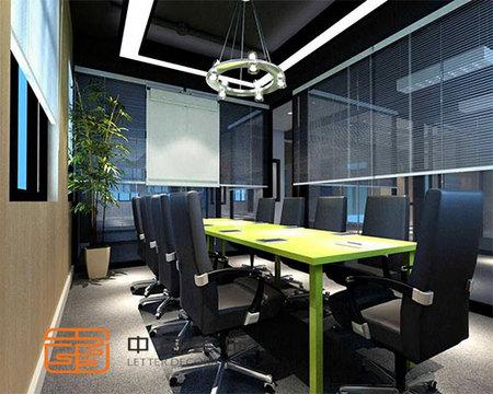 办公楼会议室设计